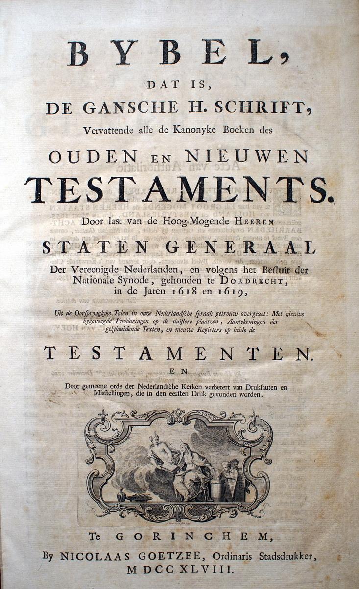 信仰之路:1748年的荷蘭文插圖聖經 | 家+藝術