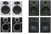 What are the Best Studio Monitors for Home Recording?