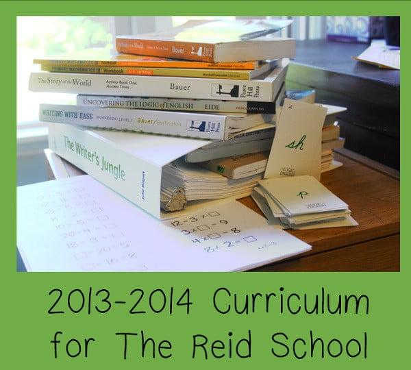 2013 2014 curriculum
