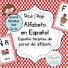 alfabeto espanol Wall Cards RED--COVER