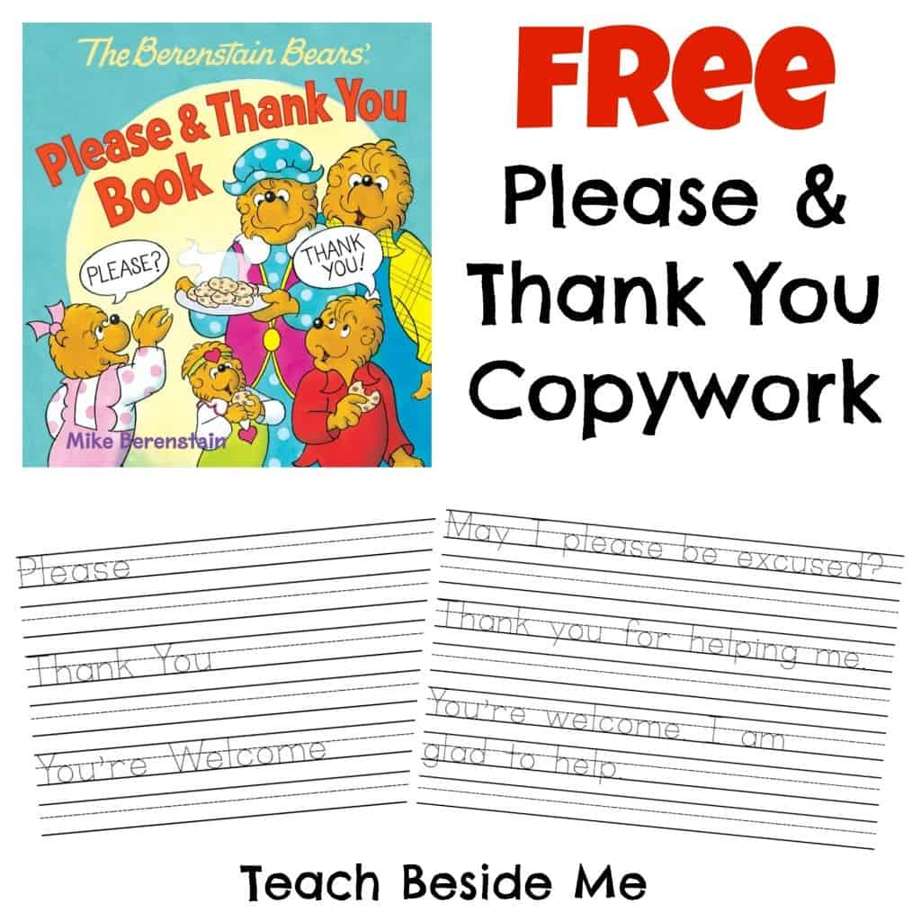 Free Please And Thank You Copywork Pages