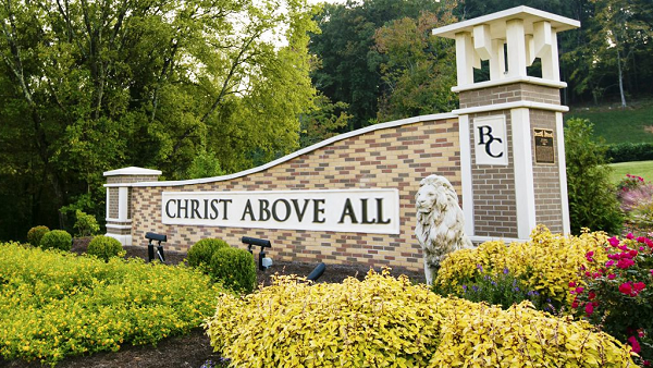 Bryan College: Christ Above All