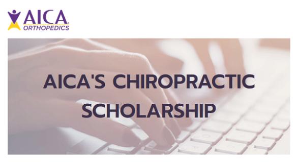 AICA Chiropractic Scholarship