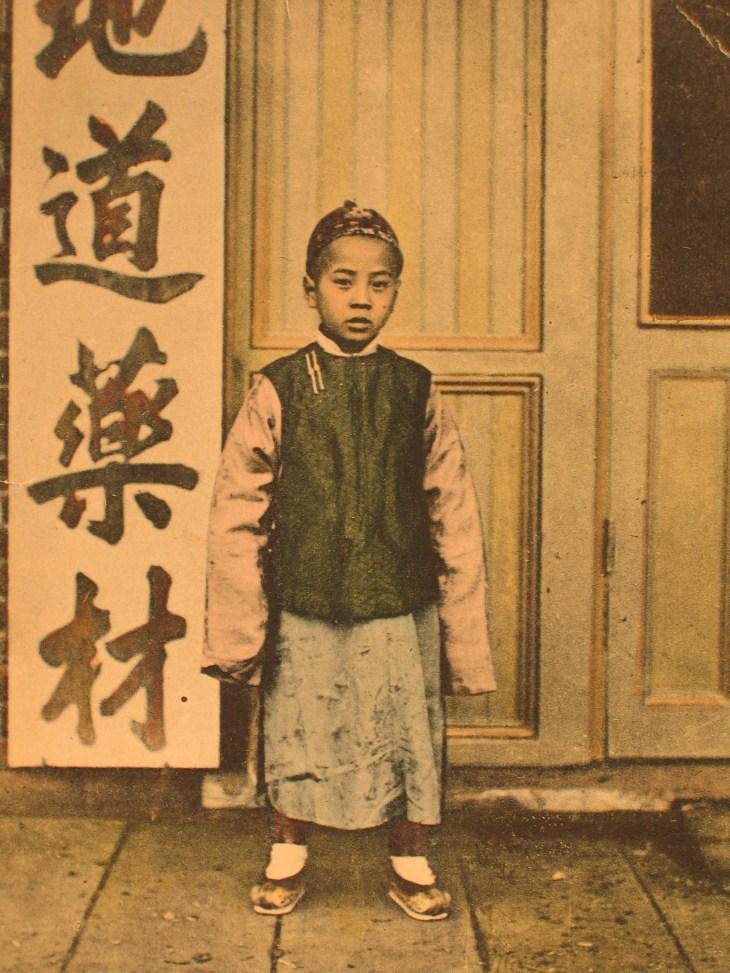 Young boy LA Chinatown PC