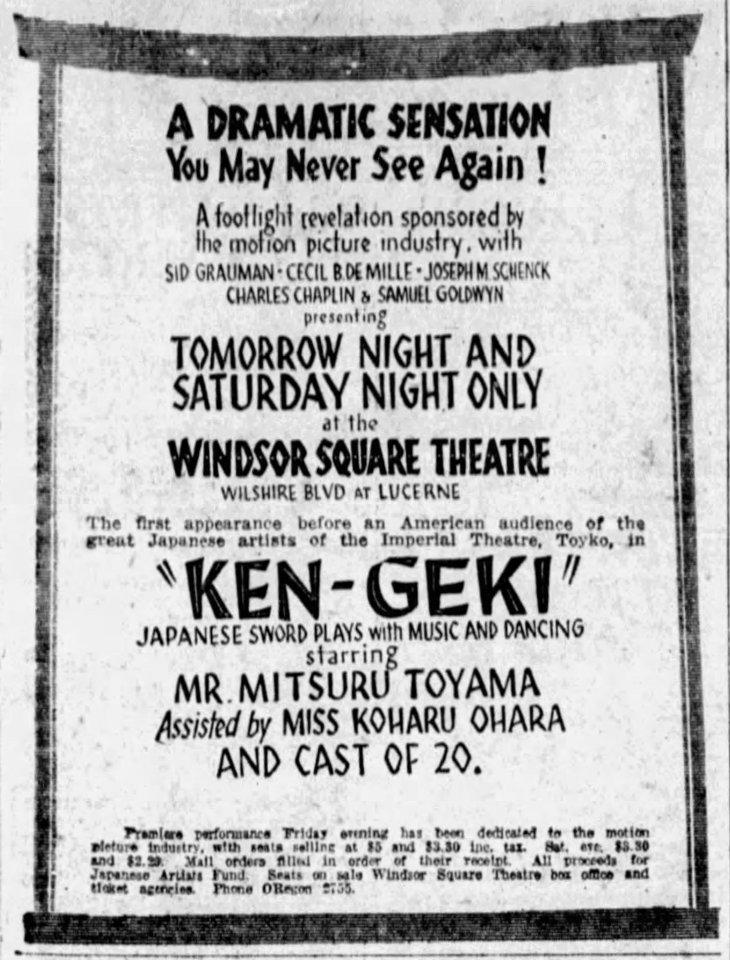 Ken Geki Windsor ad The_Los_Angeles_Times_Thu__May_17__1928_