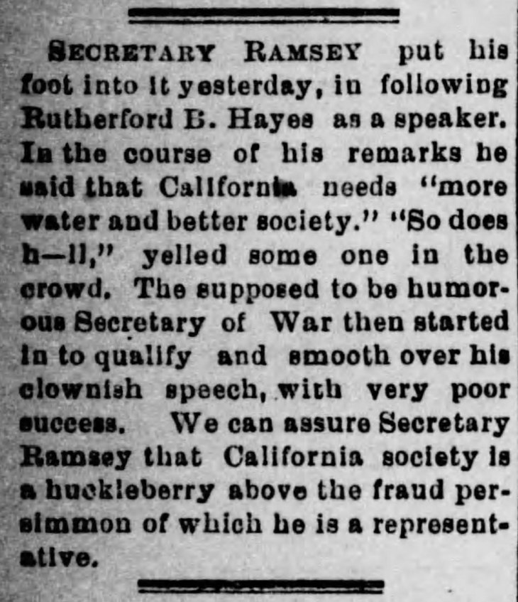 Los_Angeles_Herald_Sun__Oct_24__1880_ (5)