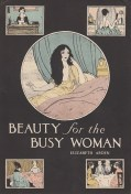 Pamphlet, Elizabeth Arden beauty products, ca. 1920s.