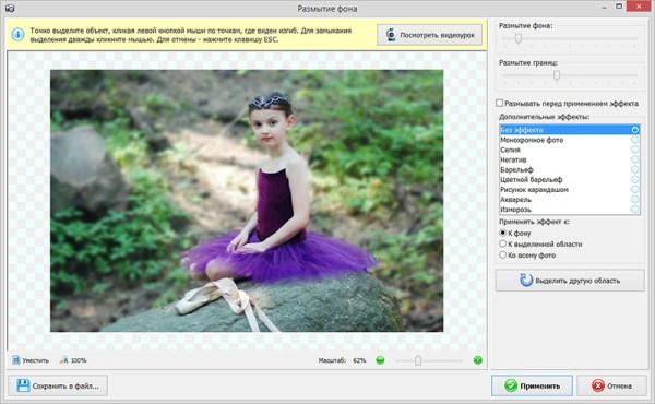 Программа для обработки фотографий: обзор возможностей