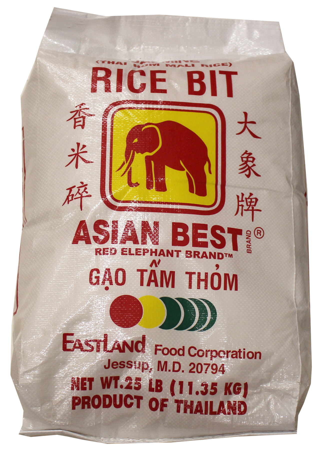 Asian Best Jasmine Rice - Hometown Supermarket & Mr  Chen's