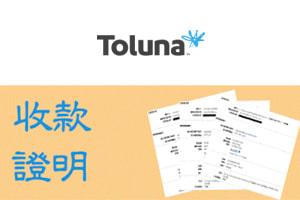 在家兼職工作香港【大整理】100%正規賺錢!