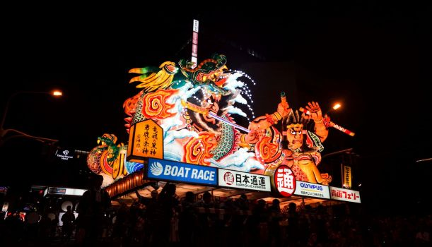To live and have fun in Japan – Japanese festival
