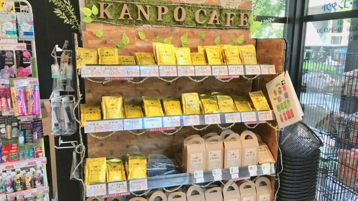 本町の薬局に「漢方カフェ」の看板が出てた 電子レンジで煎じる漢方薬