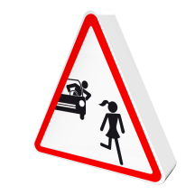 7. Lampe Permis de conduite.