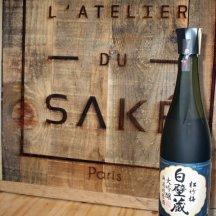Saké Daiginjo.