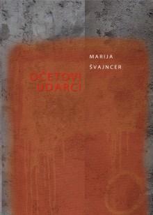 Očetovi udarci, mladinski roman, zbirka Frontier 2017