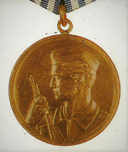 031 Medal for courage