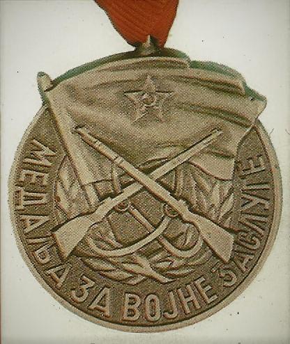 036 Medal for military merit