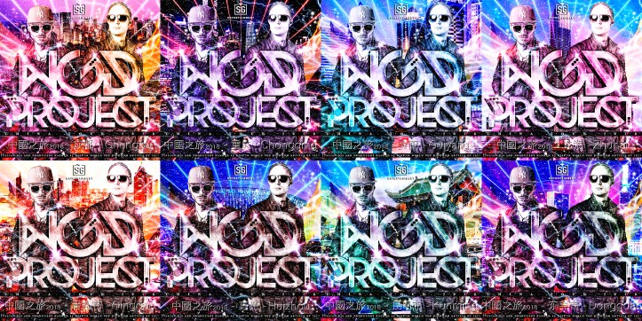 21_NGD_Project_PSY_Trance_Big_Room_Dj_Producers_China_Tour