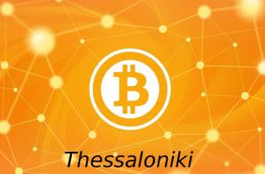 Λογότυπος Bit & Blockchain group