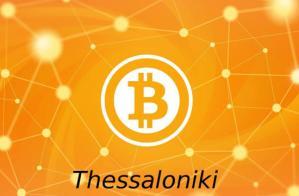 Λογότυπος Bit & Blockchain group