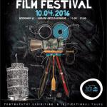 Adventure Film Festival Θεσσαλονίκη 2016