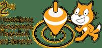 2ος Πανελλήνιος Διαγωνισμός Παιχνιδιού στο Scratch