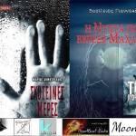 Η λογοτεχνία τρόμου στην Ελλάδα, η σύνδεση με τον κινηματογράφο