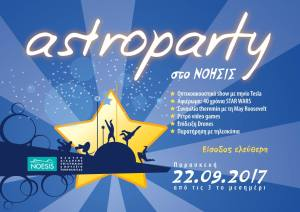 Astroparty Noesis 2017
