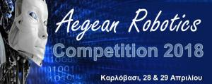 Aegean Robotics Competition 2018