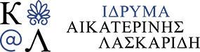 Λογότυπος Καίτη Λασκαρίδη