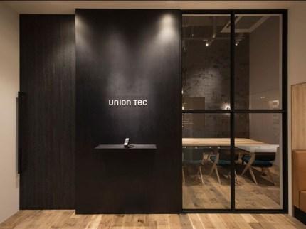 Perfect Contemporary Home Office Design Ideas 19