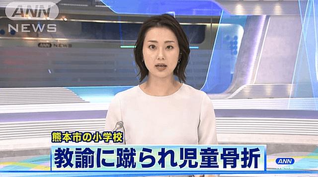 熊本市 運動会練習中に…教諭に蹴られ小3児童骨折のNEWS画像