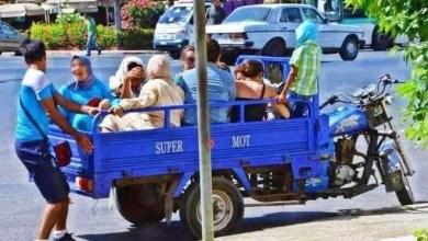صورة منع نقل الأشخاص على متن الدراجات النارية الثلاثية العجلات «التريبورتور».