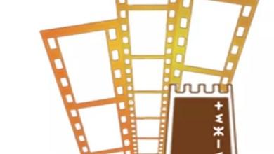 صورة تيزنيت: المهرجان الدولي للسينما للجميع يعود من جديد…