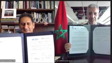 صورة المغرب والوكالة الدولية للطاقة المتجددة يتعاونان لتطوير مجالي الطاقة المتجددة والهيدروجين الأخضر