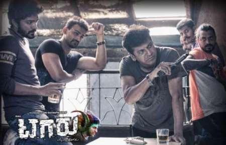ಟಗರು ಸಿನೆಮಾದ ತಿಟ್ಟ, Tagaru cinema poster