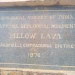 ಪಿಲ್ಲೋ ಲಾವಾ, Pillow Lava