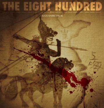 the eight hundred full movie