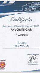 hrv_favorite car