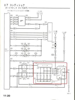 searching for wiring diagrams for EF8  Page 3  Honda