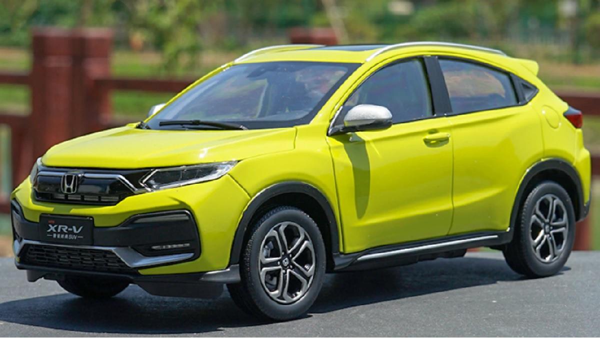 2021 Honda XR-V