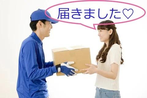 yafuoku-store19-1