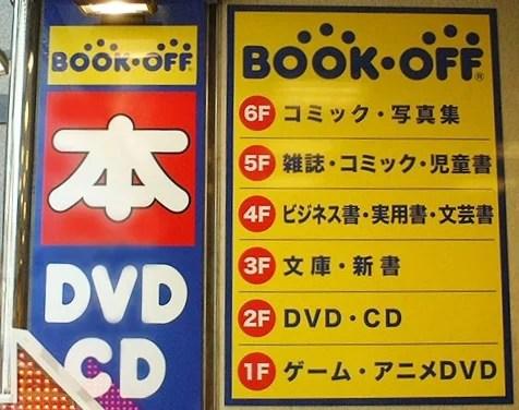 oogata-book11-2