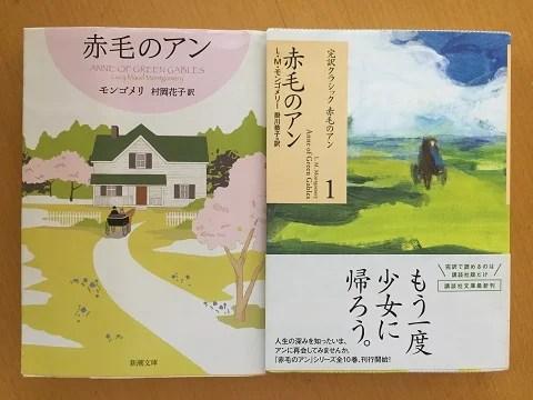 せどり国内小説本攻略8-1