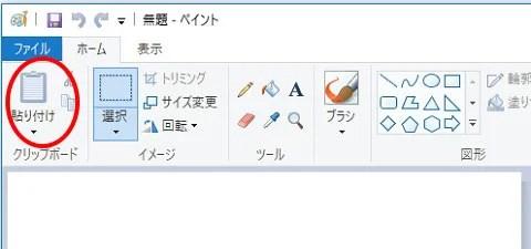 FC2ショッピングカート特定商取引法24-1