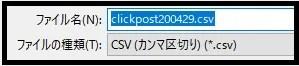 click-matome-25