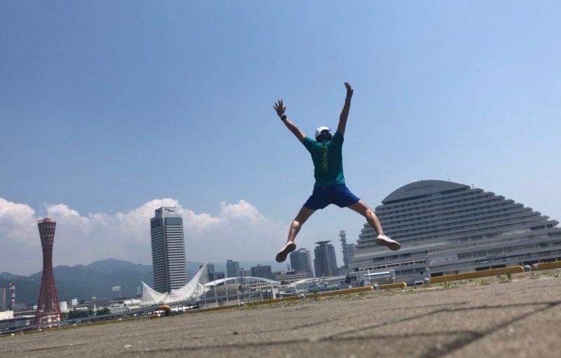 神戸のジャンプ