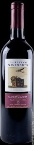 flying_winemaker