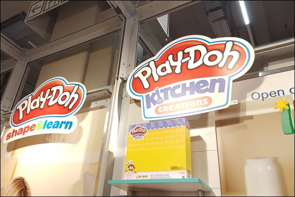 Spielwarenmesse 2017 Play-Doh