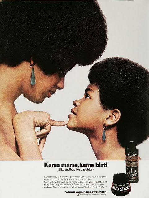 70's magazine ad